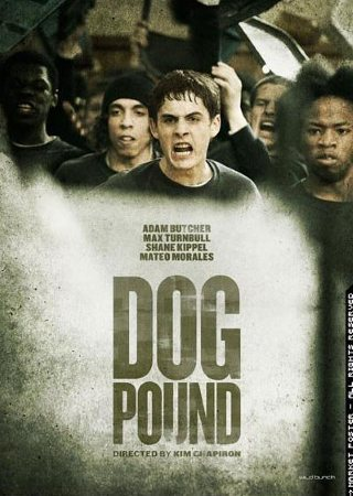 600full-dog-pound-poster