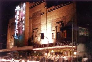 The Astor Theatre, as it stands today.